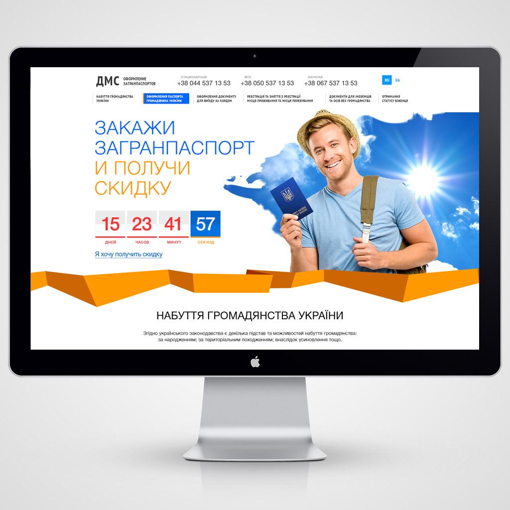 Создание сайта раскрутка сайта разработка сайта можно ли сделать сайт на телефоне